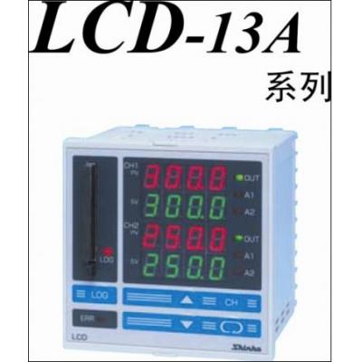 LCD-13A系列双通道控制器/数据记录仪