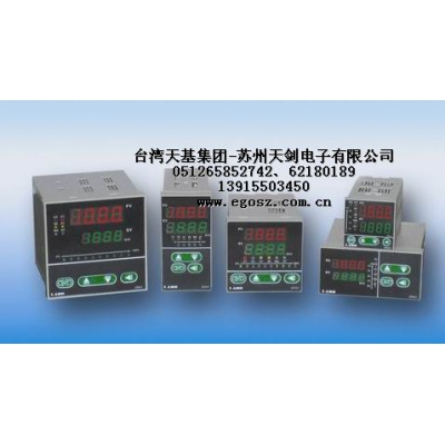caho智能PID微电脑控制器h481,h721,h941,h961