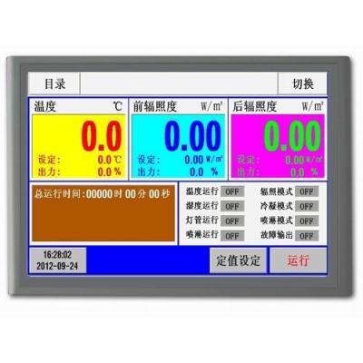 UV老化控制器